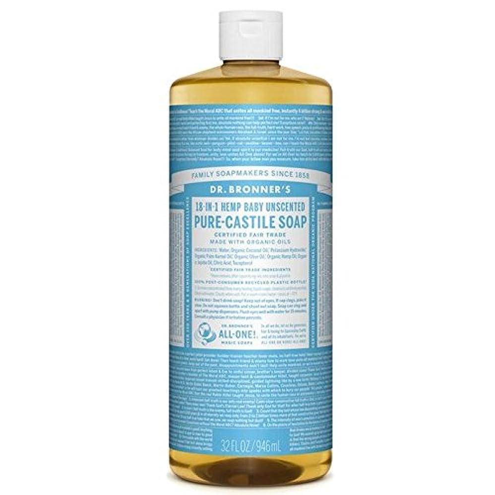 労苦安息シネマDr Bronner Organic Baby Mild Castile Liquid Soap 946ml (Pack of 6) - のブロナーオーガニックベビーマイルドなカスティーリャ液体石鹸946ミリリットル x6 [並行輸入品]