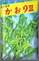【種子】えだまめ かおり豆 50ml
