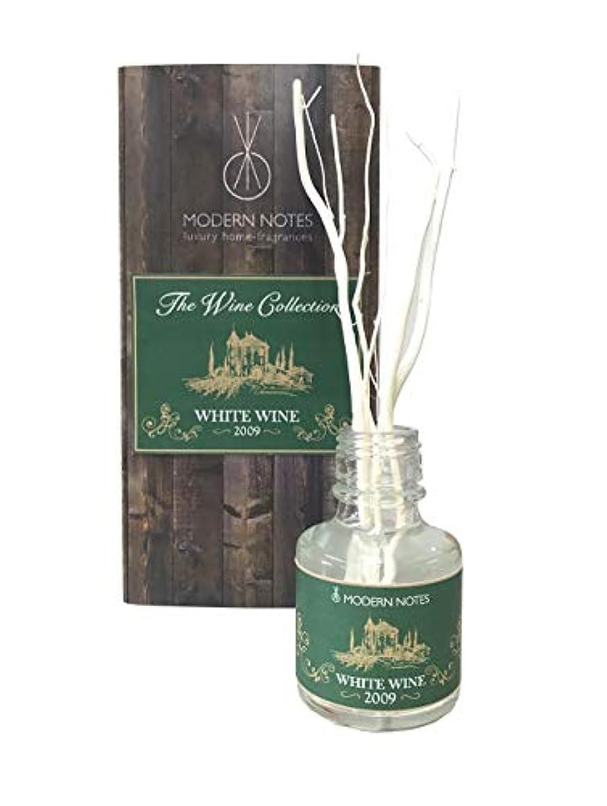 特派員一定ピストルMODERN NOTES ワインコレクション リードディフューザーミニ 2009 WHITE WINE 90mL