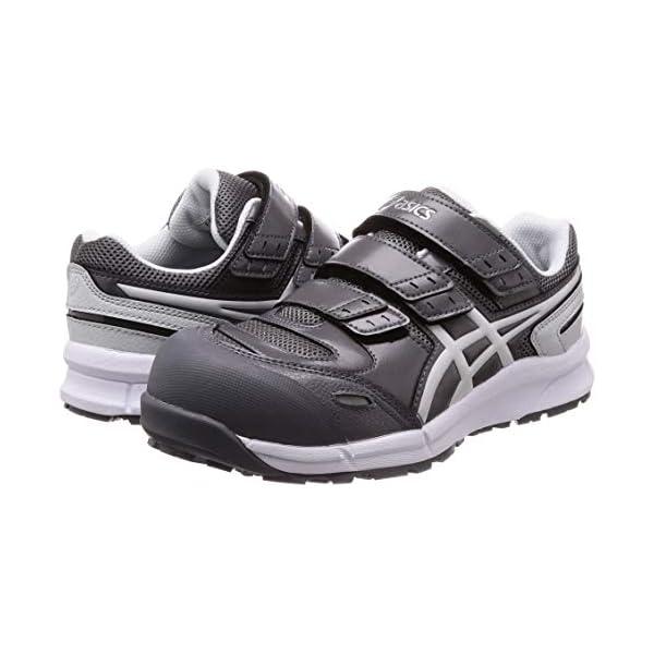 [アシックスワーキング] 安全靴 作業靴 ウ...の紹介画像46