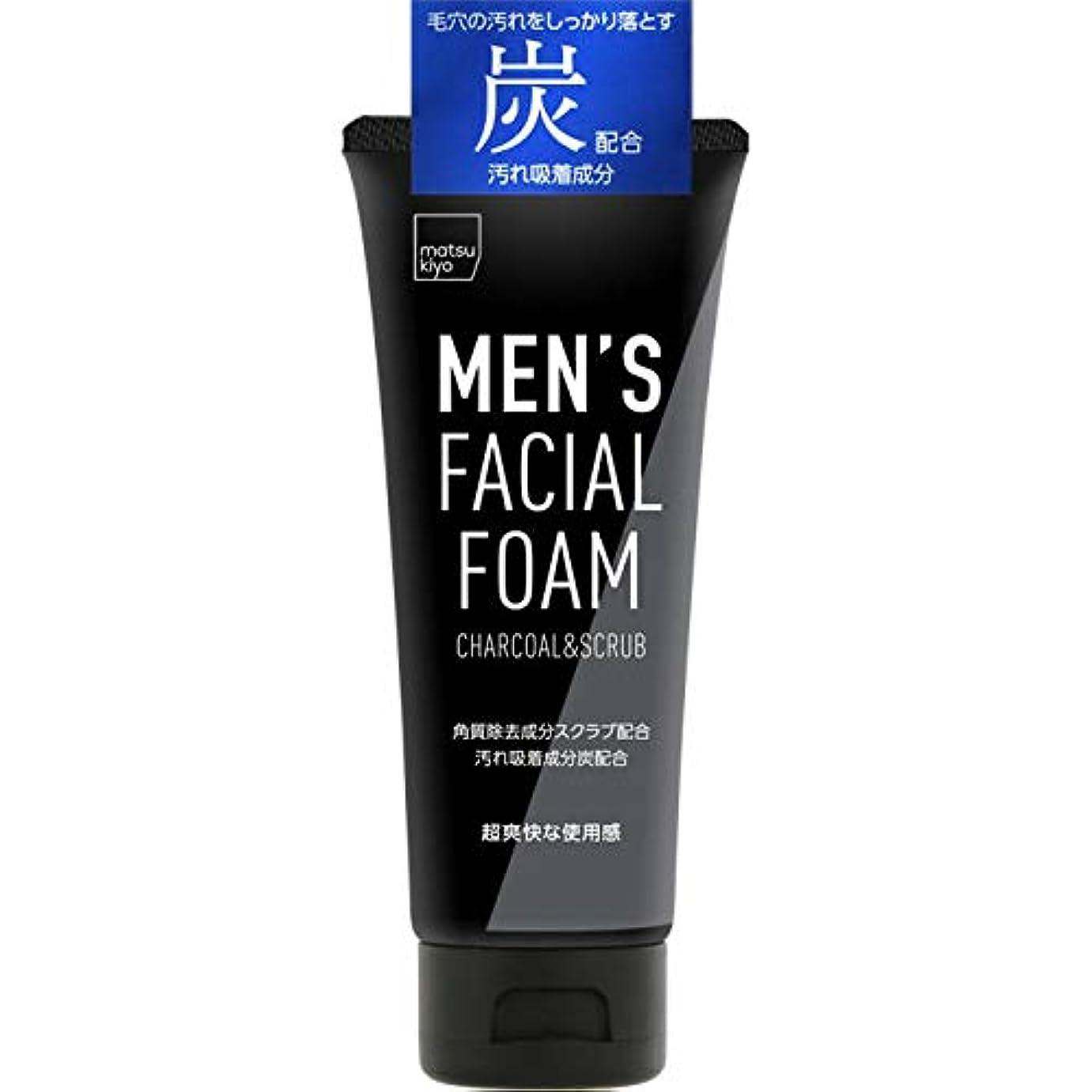 強度さわやかテクスチャー熊野油脂 matsukiyo mk メンズスクラブ洗顔フォーム 炭配合 130g
