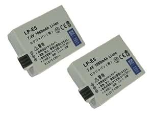 【ロワジャパンPSEマーク付】【2個セット】 CANON キャノン EOS Kiss X2 EOS Kiss X3 BG-E5 の LP-E5 互換 バッテリー