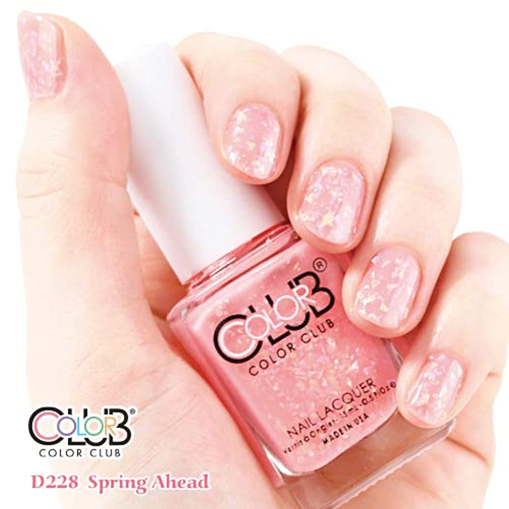 forsythe COLOR CLUB フォーサイス カラークラブ D228/Spring Ahead