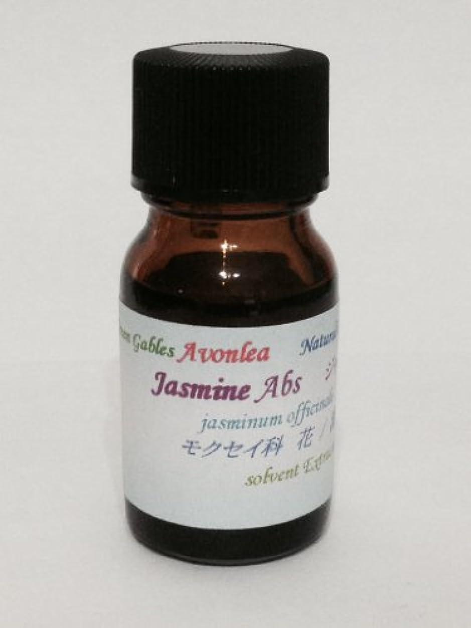 頬骨貢献リングジャスミン Abs 100% ピュア エッセンシャルオイル 花の精油 5ml