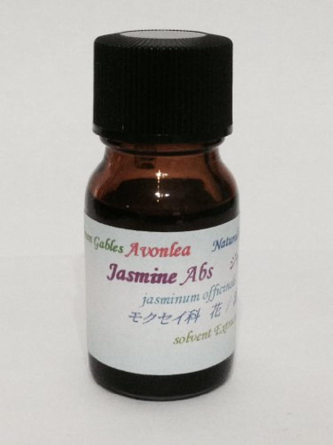 キャリア均等に特定のジャスミン Abs 100% ピュア エッセンシャルオイル 花の精油 5ml