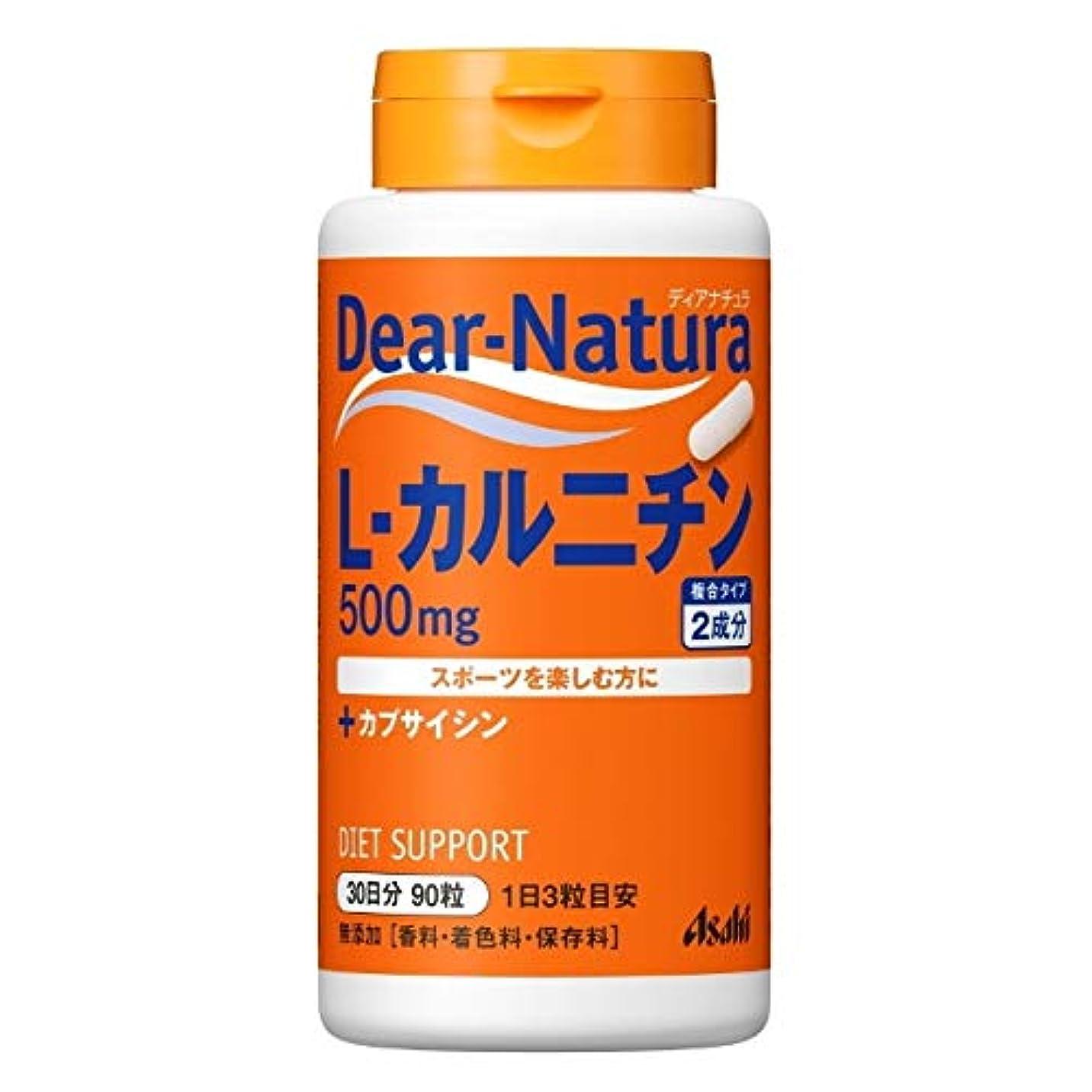 裸ブルセクタアサヒグループ食品 L-カルニチン 90粒【3個セット】