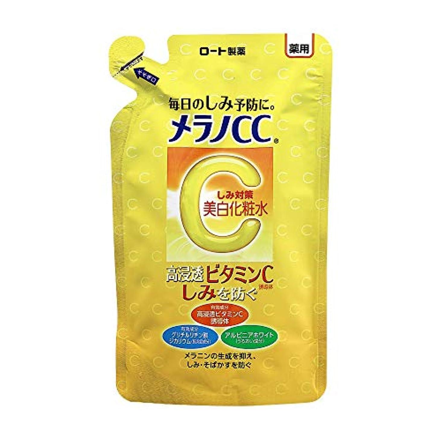 容器甘くするマッシュメラノCC 薬用しみ対策 美白化粧水 (つめかえ用) 170mL【医薬部外品】