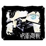 エンスカイ(ENSKY) PAPER THEATER 呪術廻戦 五条悟 PT-227