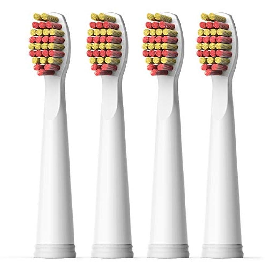 平衡稼ぐ観光Fairywill 電動歯ブラシ用 替ブラシ 4本入 互換ブラシ ブラシヘッド やわらかい BH04