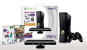 Xbox 360 250GB + Kinect バリューパック(Kinectゲーム2本同梱)【メーカー生産終了】