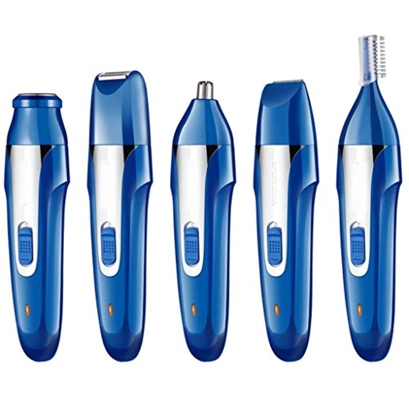 破壊的引き受ける差別化する5 1電動除毛器、女性用剃刀、鼻毛トリマー、眉毛ナイフ、ビキニライン、腕、脚、顔のボディー (色 : C)