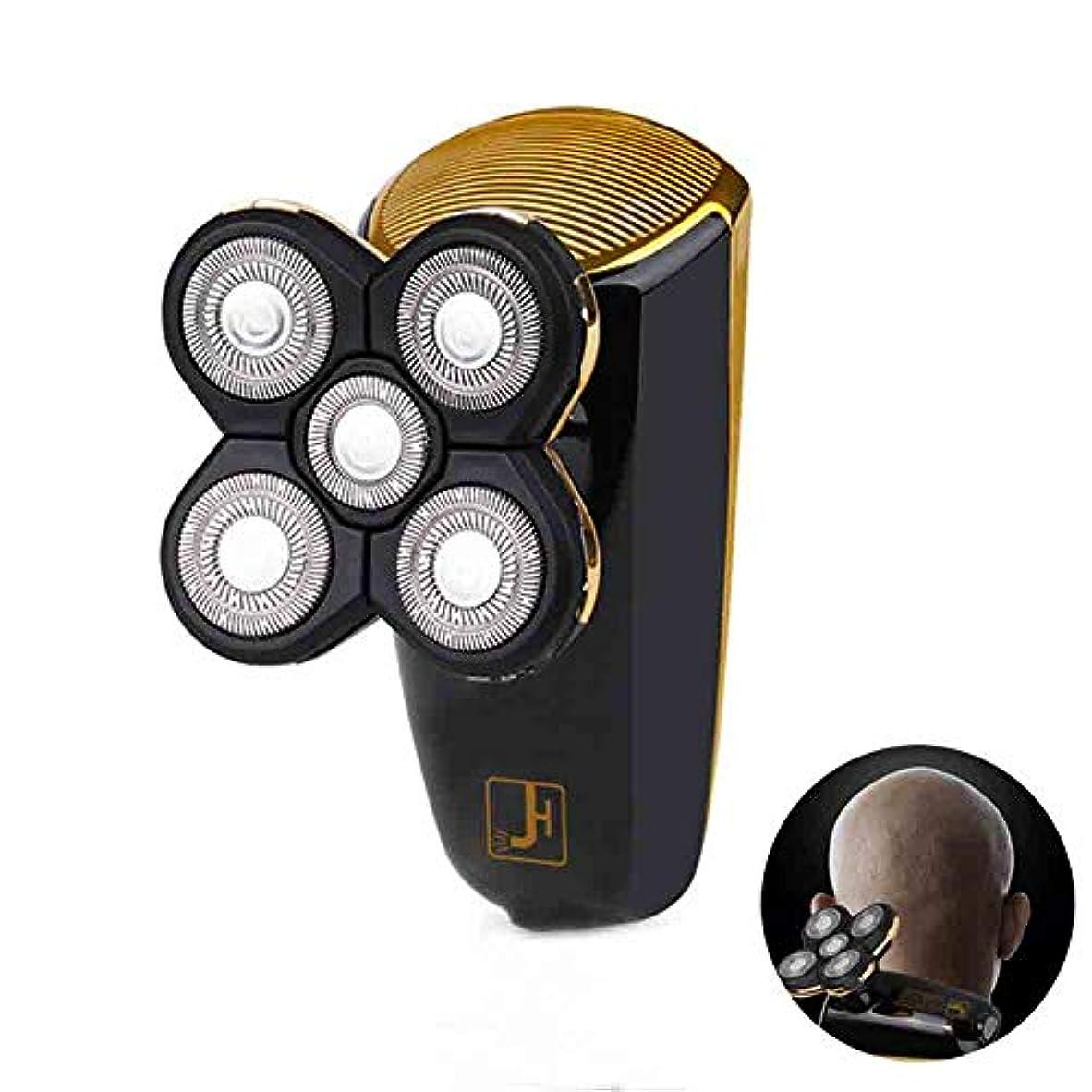 弱いリマーク信条電気シェーバー、USB 充電5頭電気シェーバー全身洗浄することができます、LED ブートディスプレイ車脱毛、黒