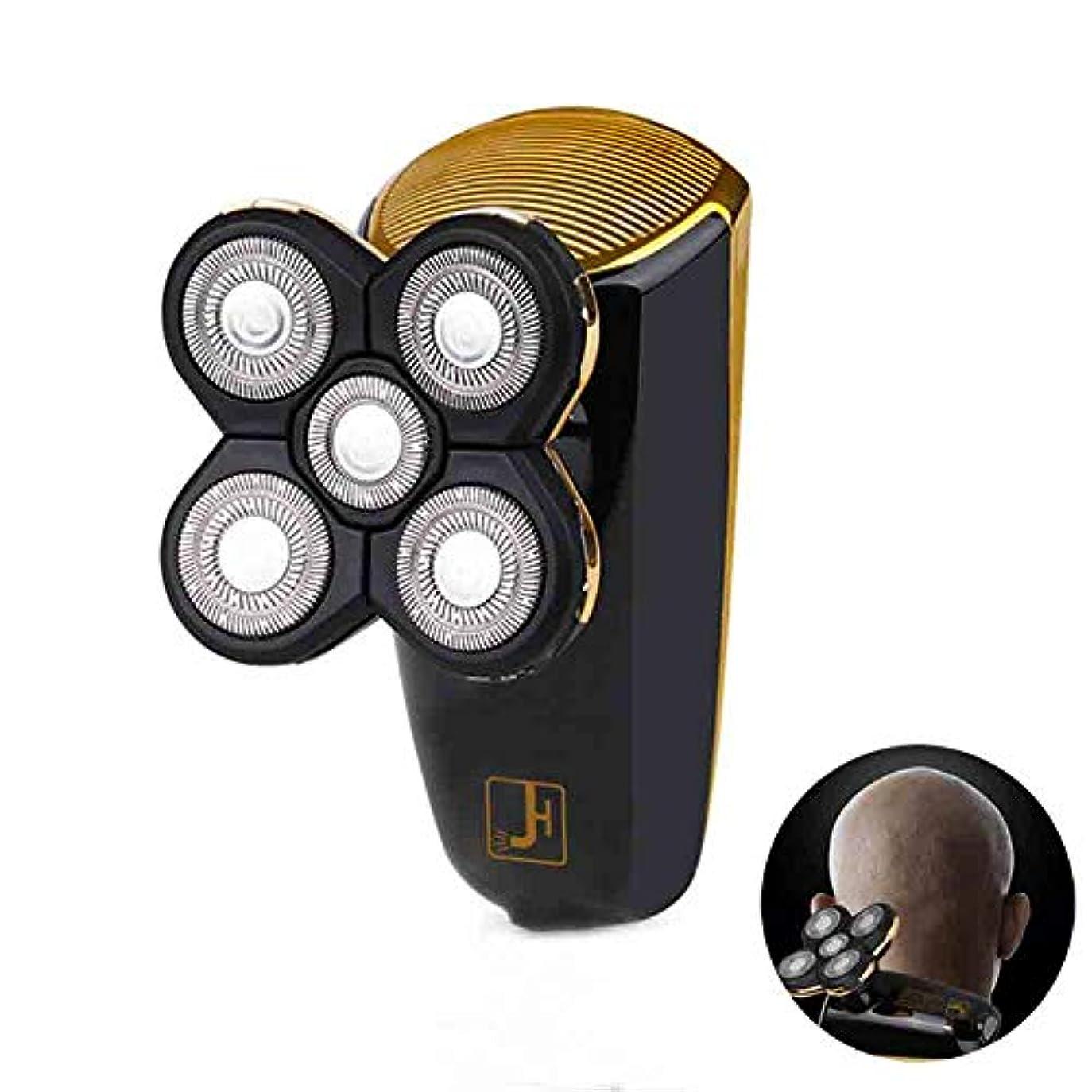 カップルウィンク過度に電気シェーバー、USB 充電5頭電気シェーバー全身洗浄することができます、LED ブートディスプレイ車脱毛、黒