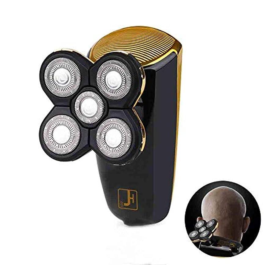 アクセント上げる港電気シェーバー、USB 充電5頭電気シェーバー全身洗浄することができます、LED ブートディスプレイ車脱毛、黒