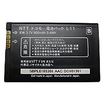 【ドコモ純正商品】(LG電子)L-01C(L11)電池パック