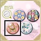 一番くじ 美少女戦士セーラームーン ~Life with Sailor Moon~ H賞 アートミラー 単品
