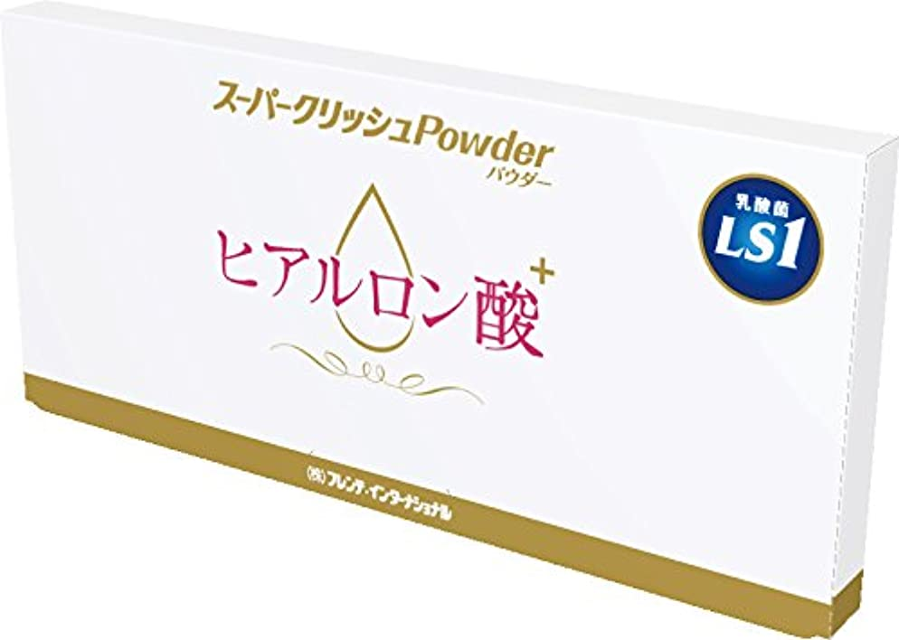 君主アミューズメント災難スーパークリッシュ 【お口の乳酸菌+ヒアルロン酸】 Powder