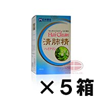 薬王製薬 清肺精 ハイクリン モリンダシトリフォリア(noni)配合 HaiClean 270cap入 (5)
