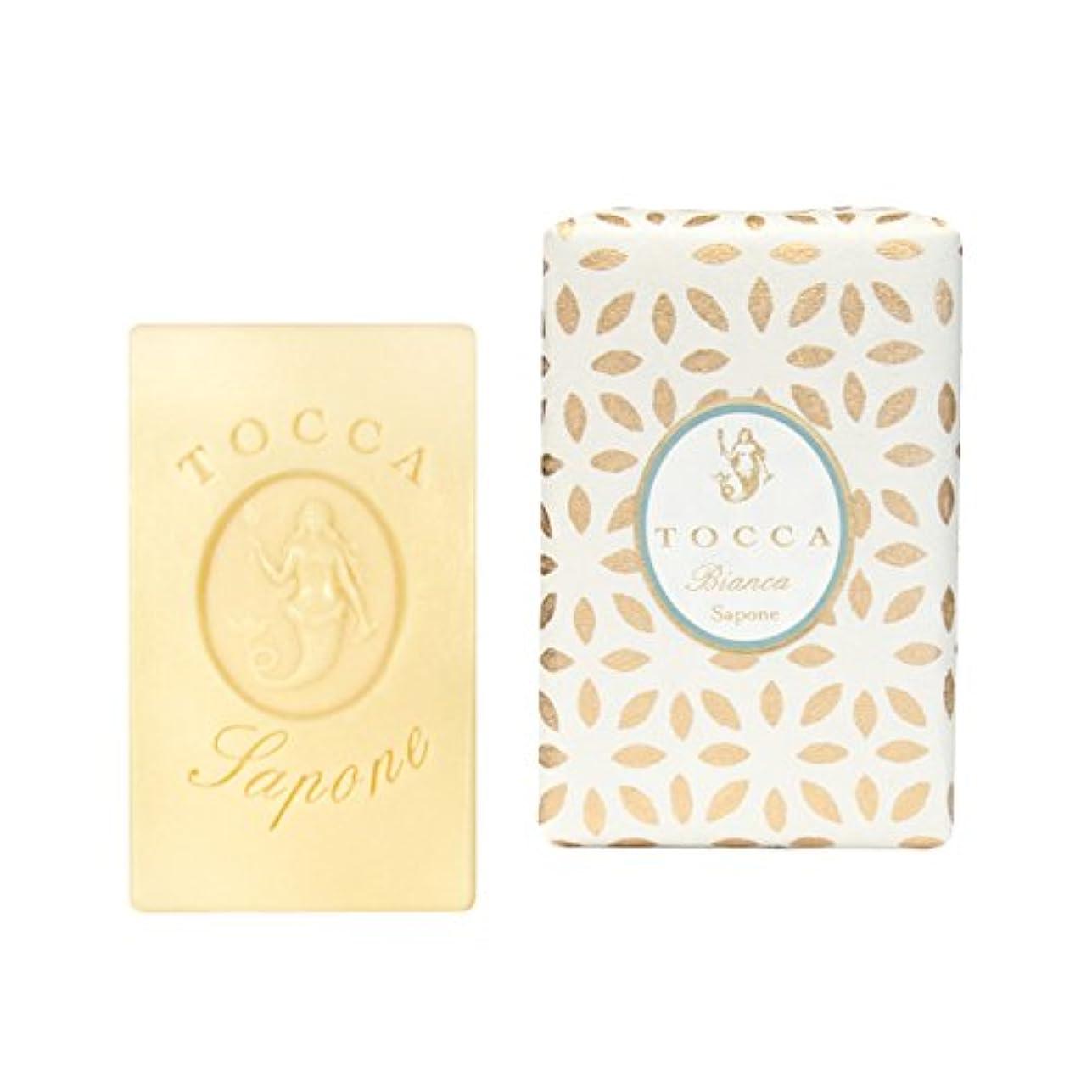 使役フェンスワーディアンケーストッカ(TOCCA) ソープバー ビアンカの香り 113g(化粧石けん シトラスとグリーンティー、ローズが絶妙に溶け合ったほのかに甘さ漂うフレッシュな香り)