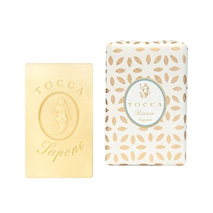 葬儀甘美な明日トッカ(TOCCA) ソープバー ビアンカの香り 113g(化粧石けん シトラスとグリーンティー、ローズが絶妙に溶け合ったほのかに甘さ漂うフレッシュな香り)