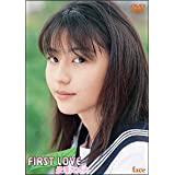 First Love [DVD]