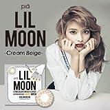 LIL MOON 1M クリームベージュ 【BC】8.6【PWR】0.00 2枚入