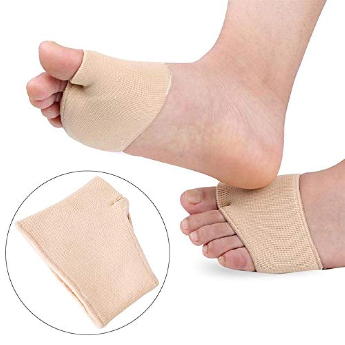 社員不安定ベルベット2ペア中足クッションシリコーンゲルパッド足の痛み前足靴インソールつま先,S
