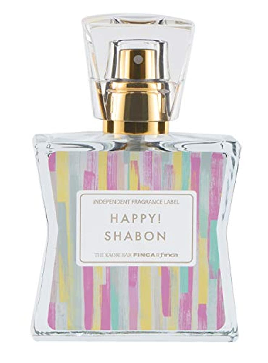 うがい有限露フィンカ ハッピーシャボン (30ML) お風呂上がりの香り