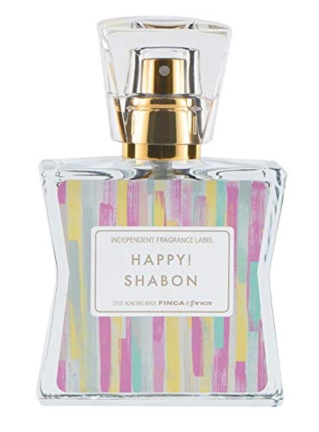 ワイプガイダンスブラウザフィンカ ハッピーシャボン (30ML) お風呂上がりの香り
