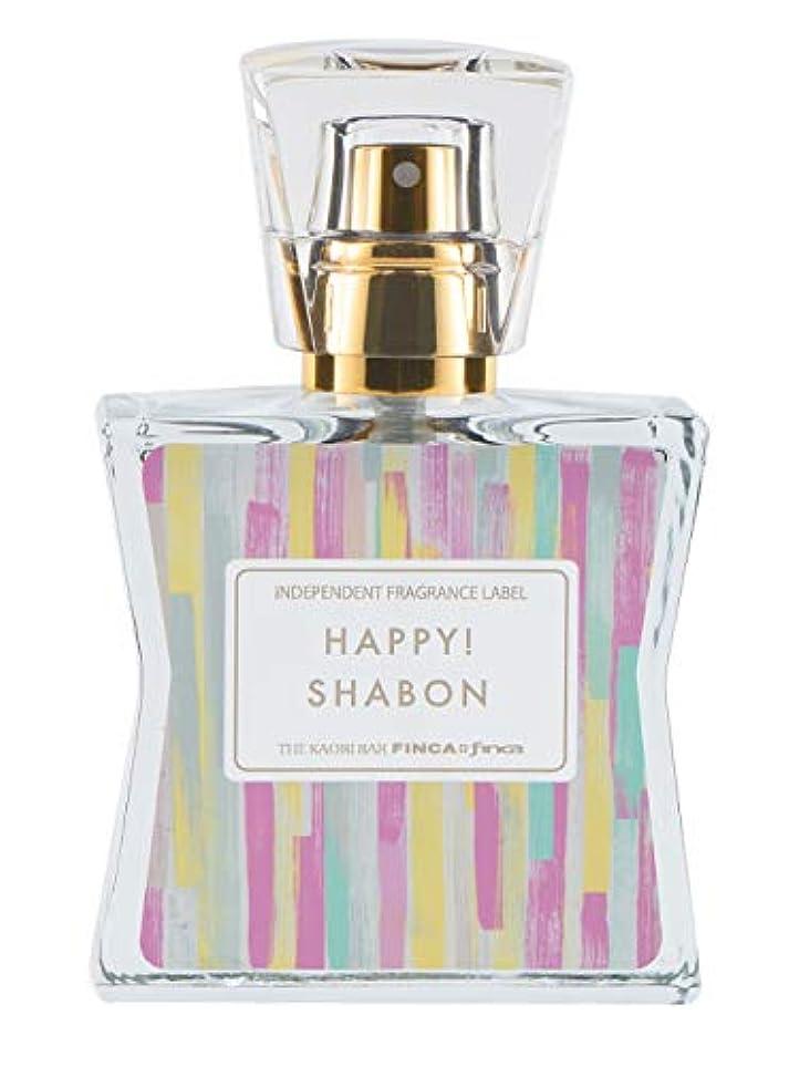 知覚できる背景メモフィンカ ハッピーシャボン (30ML) お風呂上がりの香り