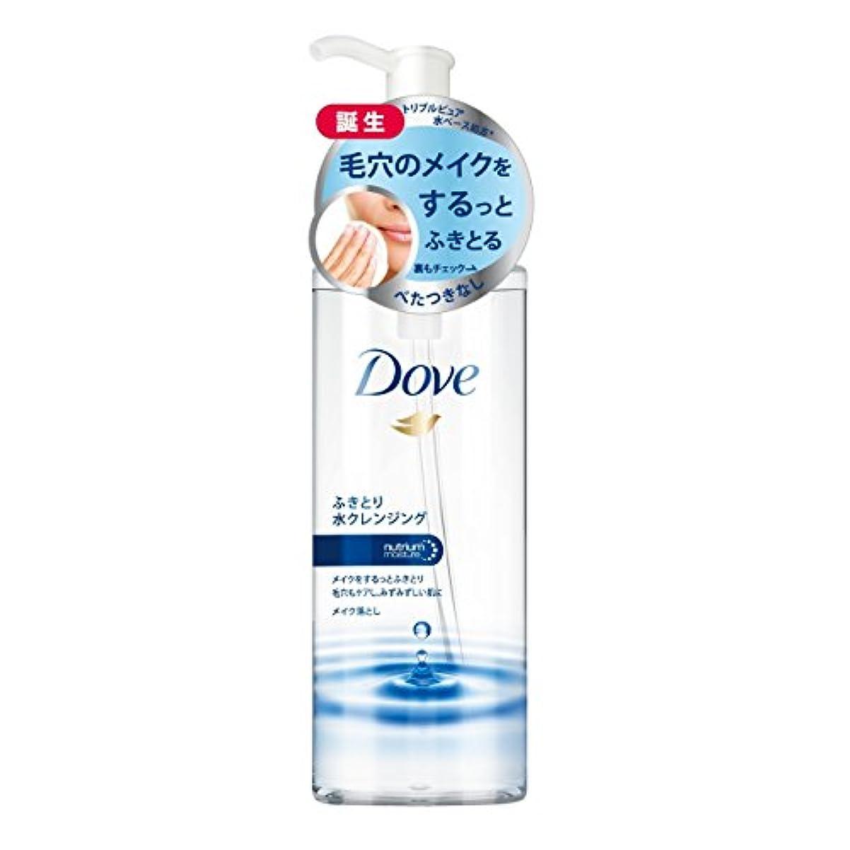 上記の頭と肩薄暗い資格Dove ダヴ ふきとり 水クレンジング 235ml
