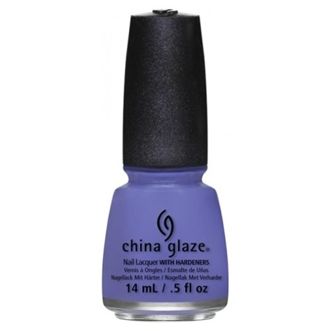 におい傾向があります性差別CHINA GLAZE Nail Lacquer - Art City Flourish - What A Pansy (並行輸入品)