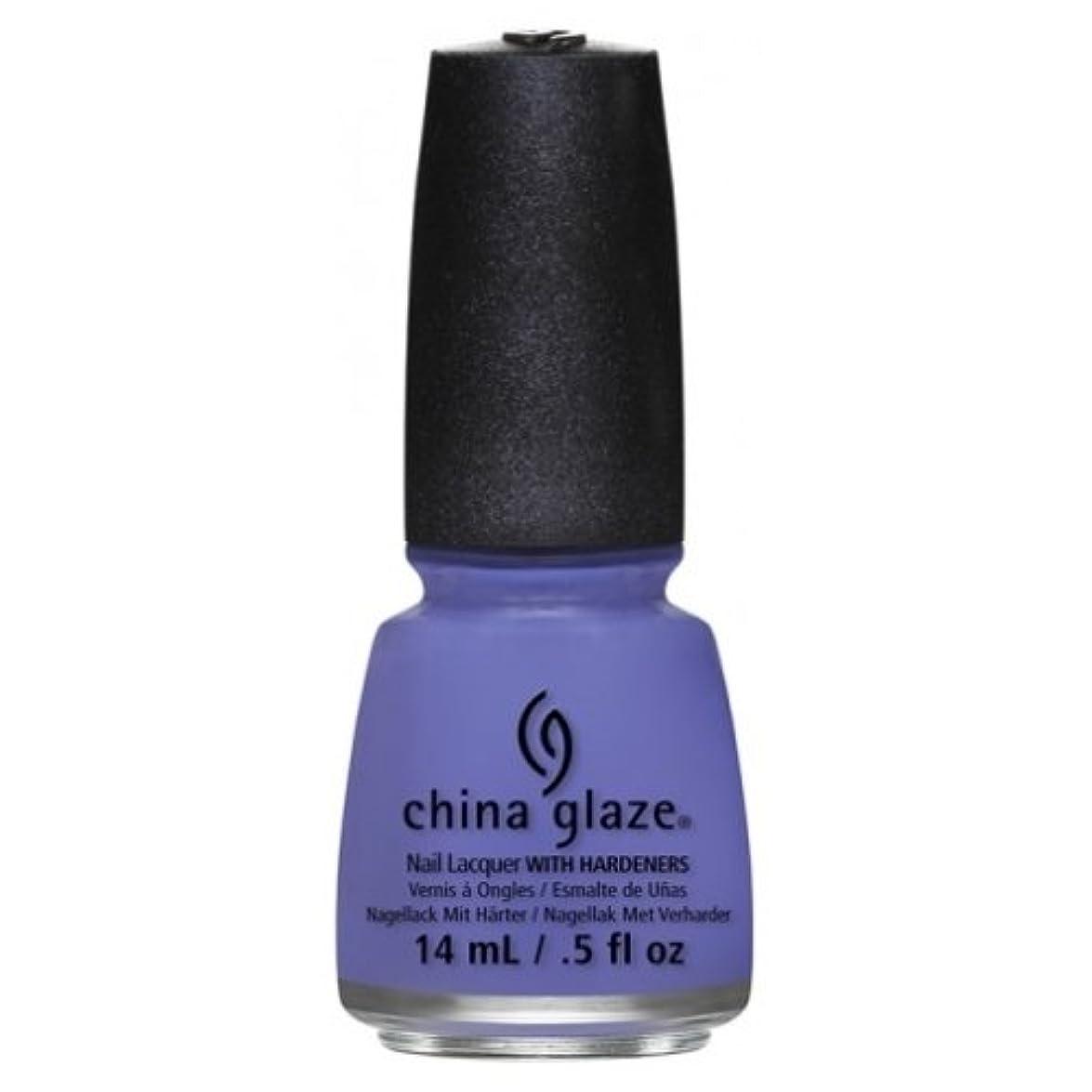 是正テレビ社会科CHINA GLAZE Nail Lacquer - Art City Flourish - What A Pansy (並行輸入品)