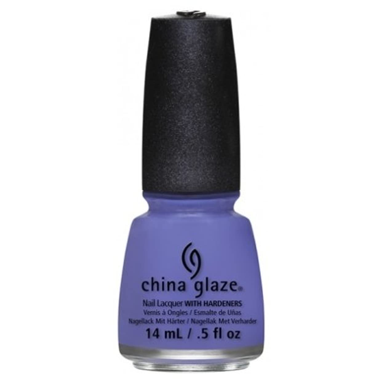 トリクルシソーラス眩惑するCHINA GLAZE Nail Lacquer - Art City Flourish - What A Pansy (並行輸入品)