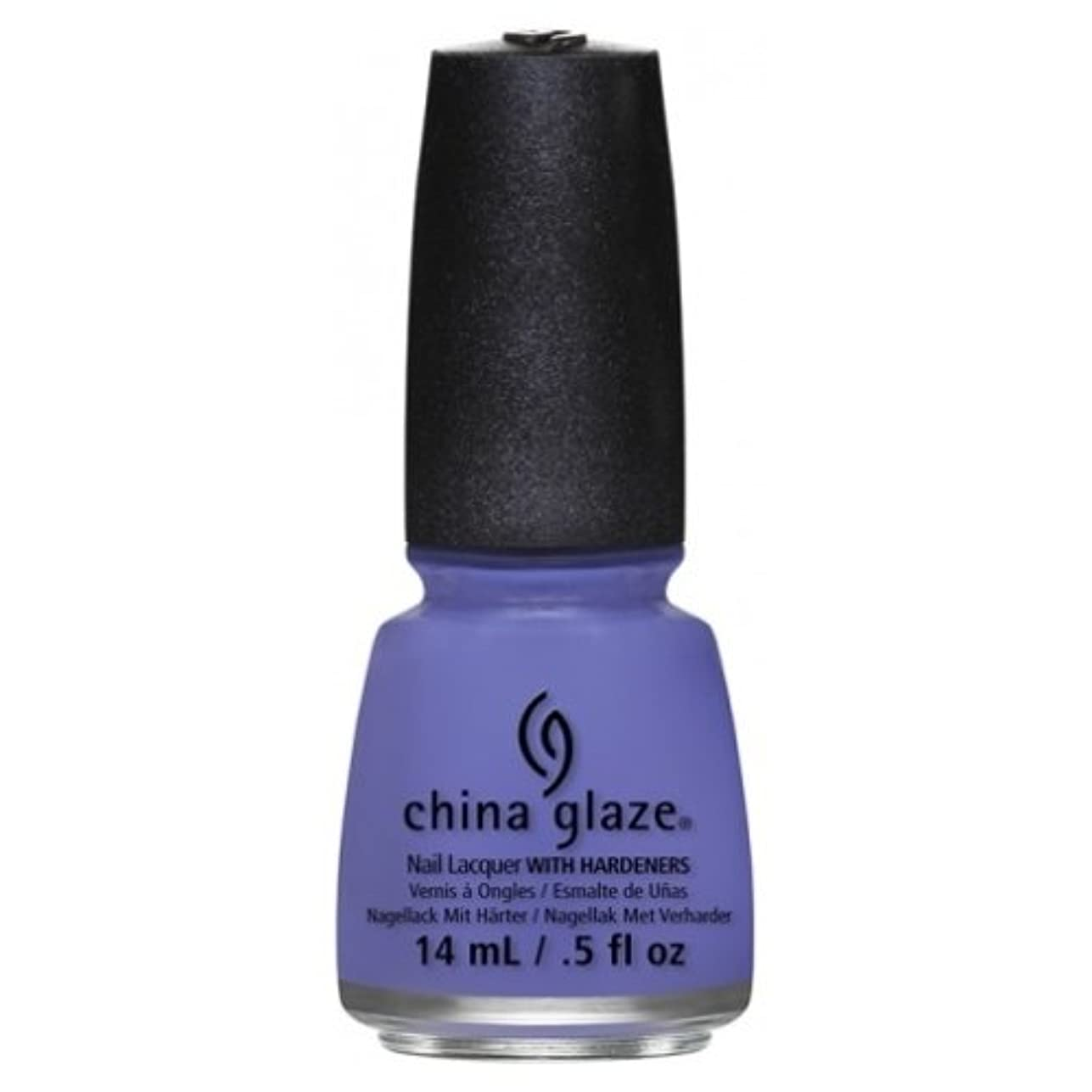 オズワルド表面コーデリアCHINA GLAZE Nail Lacquer - Art City Flourish - What A Pansy (並行輸入品)