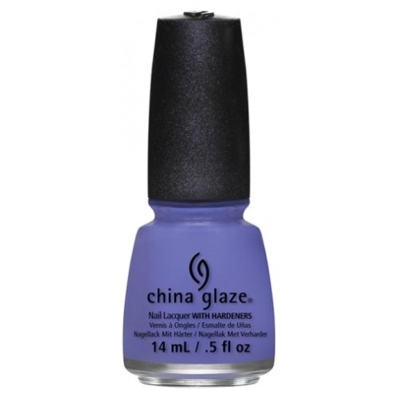 鳴らす解放する王族CHINA GLAZE Nail Lacquer - Art City Flourish - What A Pansy (並行輸入品)