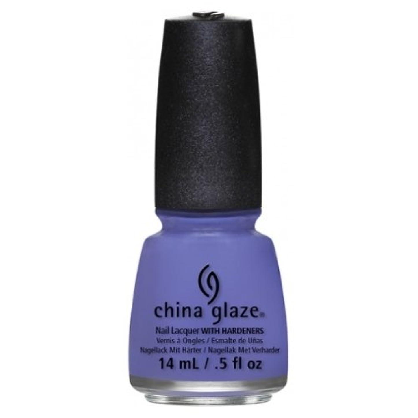 基準発生器記念CHINA GLAZE Nail Lacquer - Art City Flourish - What A Pansy (並行輸入品)