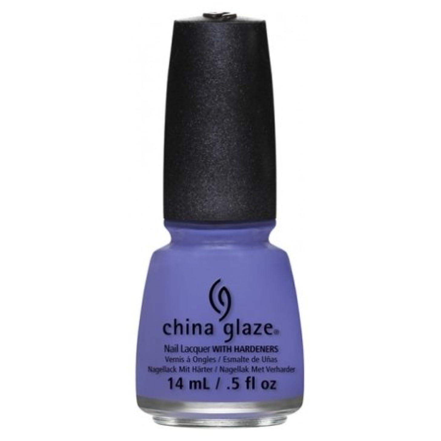 最少南露CHINA GLAZE Nail Lacquer - Art City Flourish - What A Pansy (並行輸入品)
