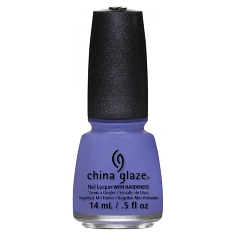 レパートリー平行しつけCHINA GLAZE Nail Lacquer - Art City Flourish - What A Pansy (並行輸入品)
