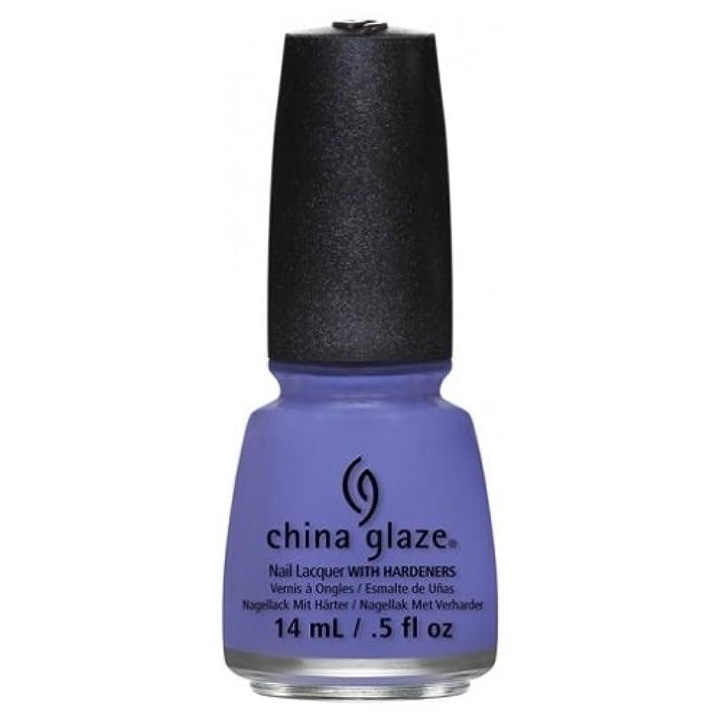 略語チキン火薬CHINA GLAZE Nail Lacquer - Art City Flourish - What A Pansy (並行輸入品)