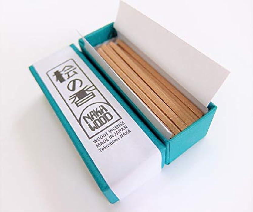 たぶんシリアル平野木の香 Woody Incense 桧の香(小) ウッドデザイン賞2017受賞