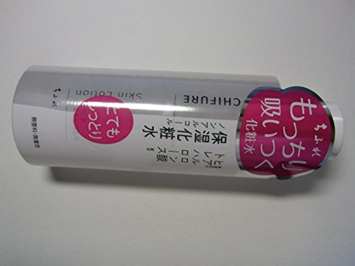 一緒にチャーターかんたんちふれ化粧品 化粧水 とてもしっとりタイプ 180ML