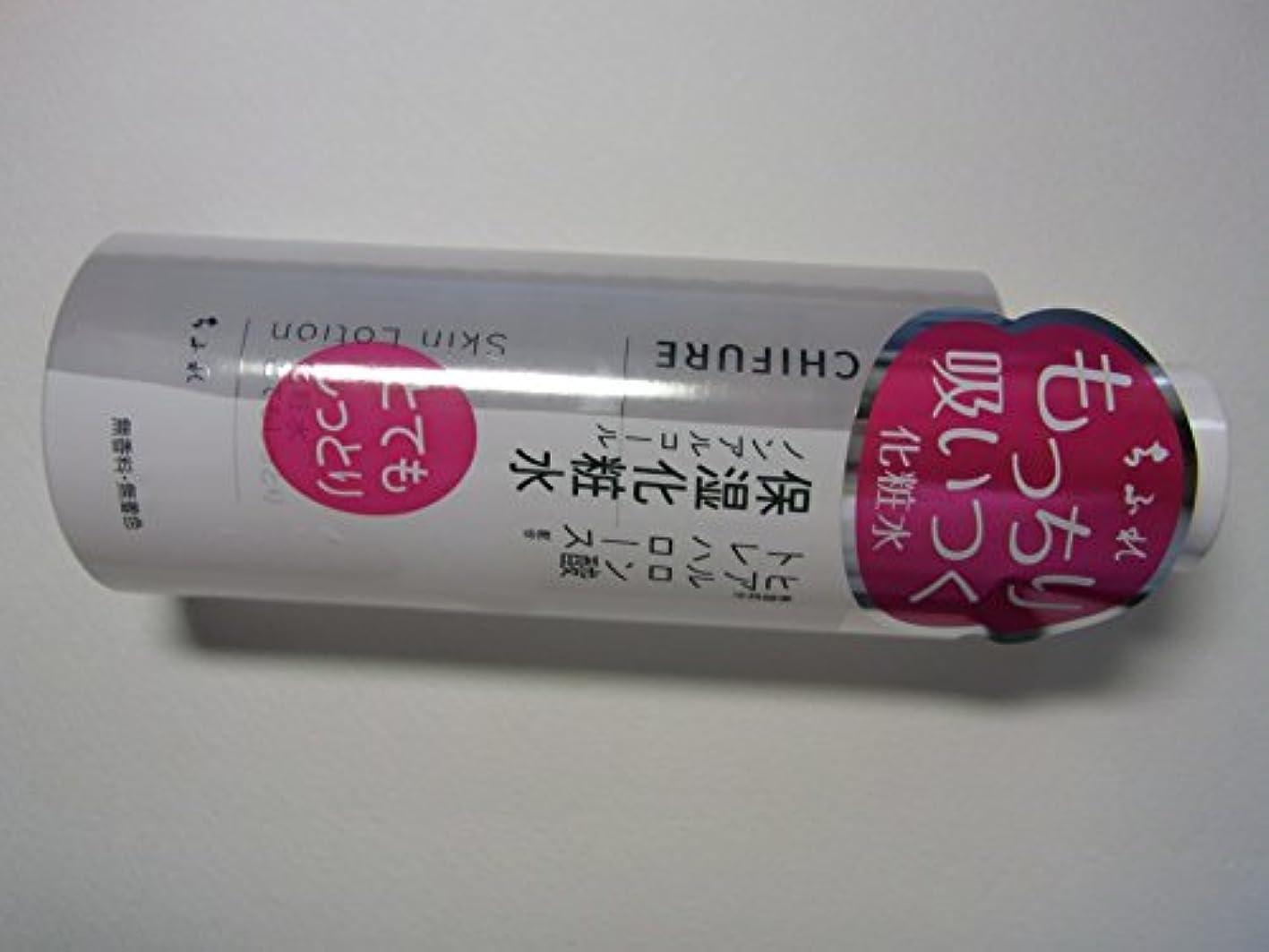 若い豊富症状ちふれ化粧品 化粧水 とてもしっとりタイプ 180ML