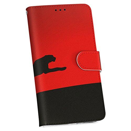 iphone7 ケース カバー 手帳 スマコレ 手帳型 全機...