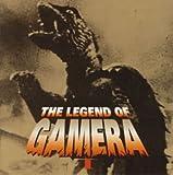 THE LEGEND OF GAMERA 1
