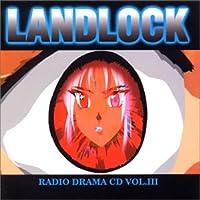 紅と蒼の伝説ランドロック VOL.3