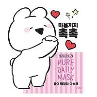 SKIN DESIGN スキンデザイン ピュアデイリーマスクシート5枚セット PURE DAILY MASK 韓国コスメ/マスクシート/すこぶる動くウサギ (A-01)