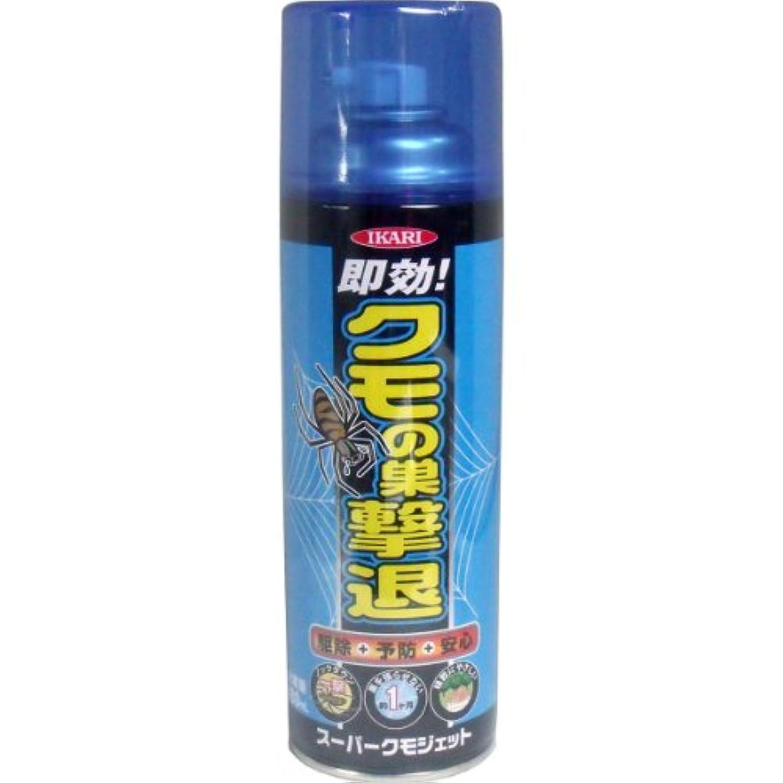 植栽に向けても使用できます!イカリ 即効!クモの巣撃退 スーパークモジェット 480ml