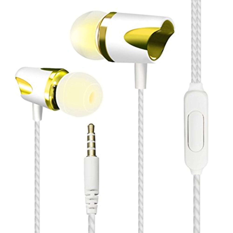 イヤホン マイク付き カナル型イヤホン 高音質 重低音 ステレオ 有線 3.5 MM ヘッドホン iPhone/iPad/Androidに対応 通話可能 120cm (B)