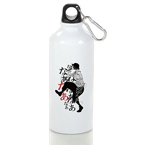 Aries アルミボトル スポーツボトル おしゃれ水筒 登山...
